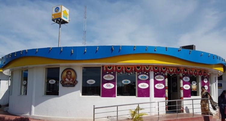 Adayar Ananda Bhavan, Kodikulam